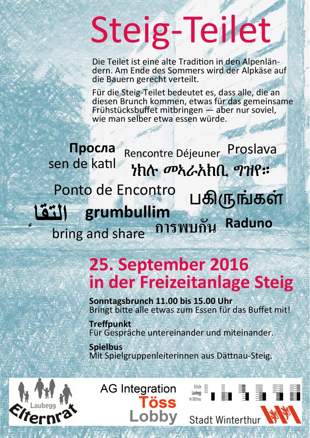 2016 09 03 Flyer Steig-Teilet